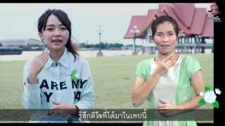 Jai Tow Gan Episode 15 - Thai TV Show