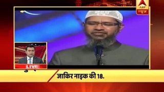Mumbai Live Top 25: Assets worth Rs.18 Crore 37 lakh of Zakir Naik seized by authorities