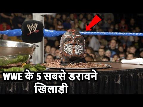 WWE के 5 सबसे खतरनाक और डरावने खिलाड़ी 5 Scariest WWE Wrestlers In The World