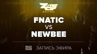 Fnatic vs NewBee, ZOTAC Masters Finals, game 1 [Jam]