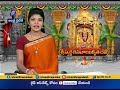 Navaratri festival begins at Kanaka Durga temple at Vijayawada - Video