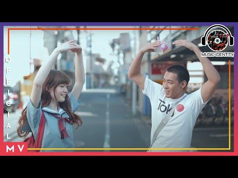 ��ҡ���ó� [MV] - A-POY