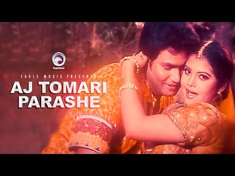 Aj Tomari Poroshe | Bangla Movie Song | Salma | Shahnoor | Full Video Song