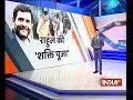 Karnataka: Congress president Rahul Gandhi visited Chamundeshwari Temple in Mysuru - Video