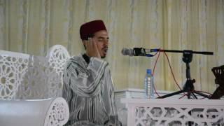 االقارئ حسين اوكجدي من فاس