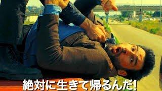 映画『いつだってやめられる 10人の怒れる教授たち』DVD予告編