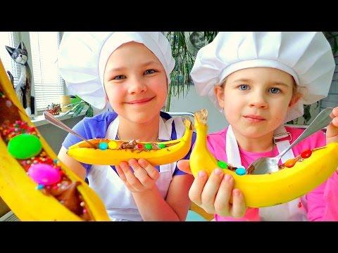Сладкие радости с Настей и Ксюшей! ШОКОЛАДНО БАНАНОВЫЙ Взрыв! Видео рецепты детям. (видео)