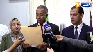 سياسة/ كتلة الأفلان تدعو معاذ بوشارب إلى الإنسحاب الفوري من رئاسة البرلمان