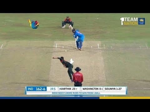 Nidahas Trophy 2018 Final Match, Final Over - India vs Bangladesh