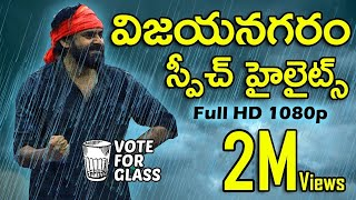 Video JanaSena Chief Pawan Kalyan Most Powerful Rain Speech at  Vizianagaram MP3, 3GP, MP4, WEBM, AVI, FLV Juli 2018