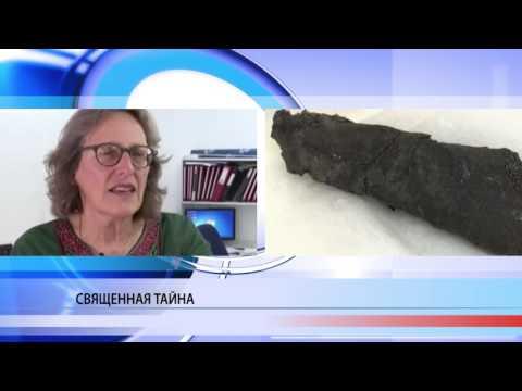 Тайна древних рукописей (видео)