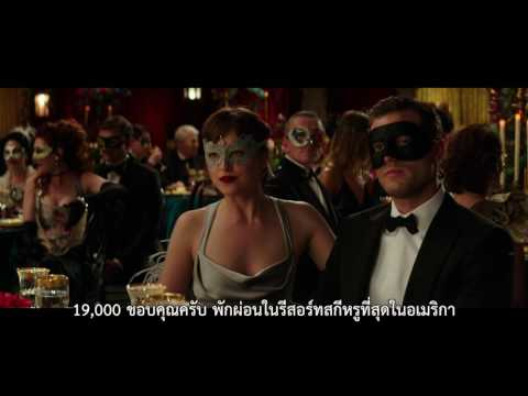 Fifty Shades Darker | Film Clip 3 | Thai sub