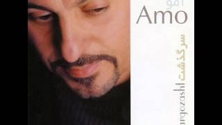 Amo - Dele Man  آمو - دل من