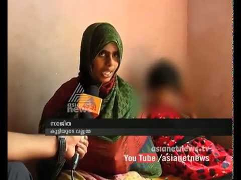 7 Year old girl brutally tortured by Step mother in Nilambur 29 November 2015 05 12 PM