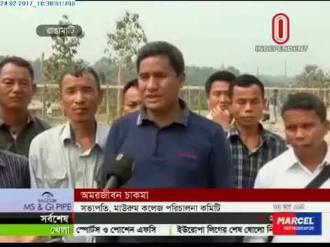 Volunteers build college in Rangamati (24-02-2017)
