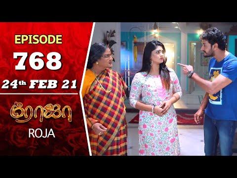 ROJA Serial | Episode 768 | 24th Feb 2021 | Priyanka | Sibbu Suryan | Saregama TV Shows