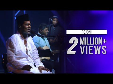 Download ROJONI - TAPOSH FEAT. BARI SIDDIQUI : OMZ WIND OF CHANGE [ S:01 ] HD Mp4 3GP Video and MP3