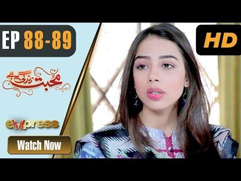 Pakistani Drama | Mohabbat Zindagi Hai - Episode 88 - 89 | Express Entertainment Dramas | Madiha