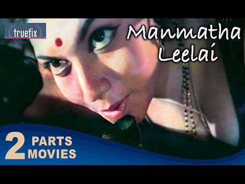 Video MANMATHA LEELAI Full Movie| PART 02 | Kamal Hassan, Jaya Prada, Y Vijaya |Truefix Studios download in MP3, 3GP, MP4, WEBM, AVI, FLV January 2017