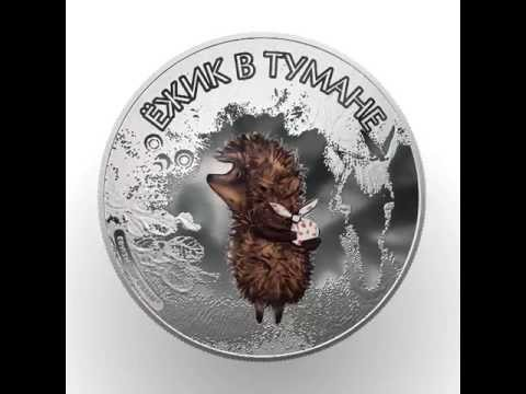 Cartoon Hedgehog In The Fog Silver Coin Cook Islands 2011