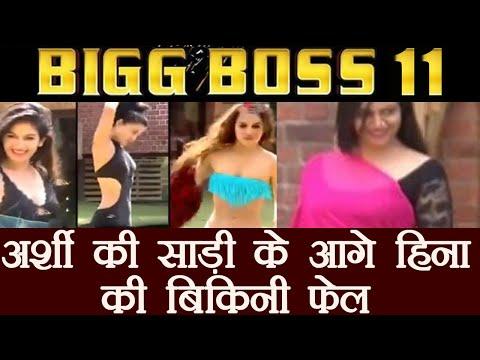 Bigg Boss 11: Hina Khan in BIKINI while Arshi Khan in RED SAREE during POOL MASTI | FilmiBeat (видео)