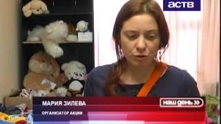 Бесплатная ярмарка ненужных вещей прошла в Южно-Сахалинске