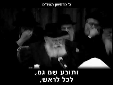 """הוידאו היומי • ט&#039 אדר תשע""""ז"""