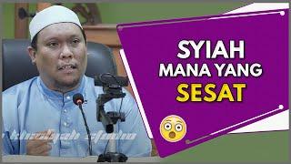Video Syiah Sesat, Tapi Syiah Mana ? | Ustaz Auni Mohamad MP3, 3GP, MP4, WEBM, AVI, FLV Juni 2019