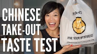 "Click here http://bit.ly/2suCPnr to receive a discount off your next purchase!  Thanks #Grubhub, for sponsoring this video. I'm having my very first taste of Chinese-American take-out classics like: Orange Chicken, Egg Foo Young, and Moo Goo Gai Pan.  New videos every Monday, Thursday, and Saturday!Join the Emmy League of Adventuresome Eaters & find me here:Subscribe: http://youtube.com/subscription_center?add_user=emmymadeinjapanTwitter: https://twitter.com/emmymadeinjapanInstagram: http://instagram.com/emmymadeSnapchat: @emmymadeFacebook: https://www.facebook.com/itsemmymadeinjapan/My other channel: emmymade http://bit.ly/1zK04SJThis video IS sponsored by Grubhub. Zongzi Taste Test: http://bit.ly/2t8K5DsThe Beyond Burger: http://bit.ly/2rmr0fLHappy Harry & Sprightly music courtesy of audionetwork.com and royalty-free Sprightly from iMovie.  If you're reading this, you know what's what. Comment: ""Extra spicy, please. "" below. :)"