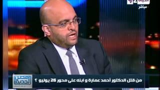مصر الجديدة - د.أشرف عثمان صديق د.أحمد عمارة ضحية حادث محور 26 يوليو والبلطجة وتفاصيل الحادثة