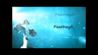 Kanuka Krushin Paathayil ( With Lyrics ): Heart Touching Malayalam Christian Song By K J Yesudas