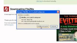 Web site upload using FTP client