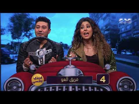 """محمد عز يقود التاكسي المجنون في """"هزر فزر"""""""