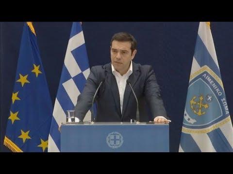 Αλ. Τσίπρας: Η Ελλάδα δεν θα ανεχτεί αμφισβήτηση των κυριαρχικών της δικαιωμάτων