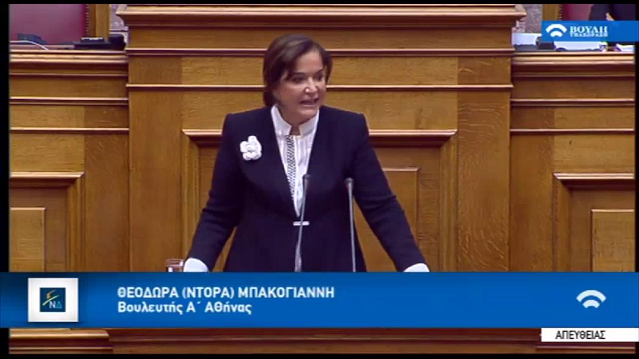 Ντόρα Μπακογιάννη: Επικοινωνιακά τρικ από τον Αλ. Τσίπρα στην πλάτη των Ελλήνων