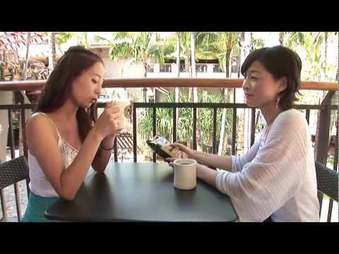 アイランド・ヴィンテージ・コーヒー/ Island Vintage Coffee :ハワイ