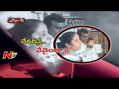Daughter Harassed Mother in Hyderabad | Be Alert | NTV 09 October 2015 10 35 PM