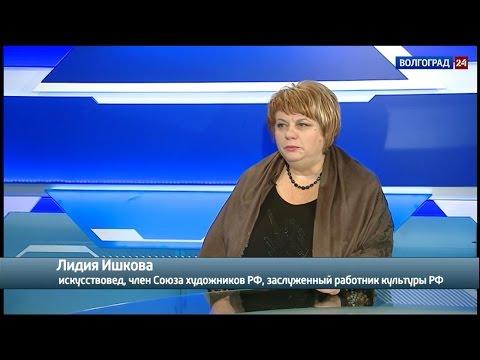 Лидия Ишкова, искусствовед, член Союза художников РФ, заслуженный работник культуры РФ