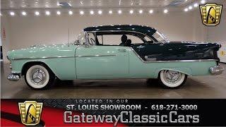 <h5>1954 Oldsmobile Super 88</h5>