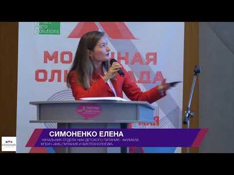 Елена Симоненко об инновационных технологиях