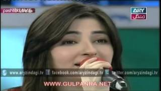 Video Queen of KPK Gul Panra in Live Show in ARY Zindagi   Pashto 2015 MP3, 3GP, MP4, WEBM, AVI, FLV Desember 2018