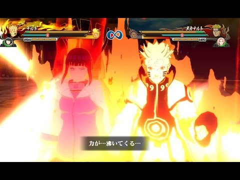 Naruto's and Hinata's team ultimate jutsu scans/screenshots 0