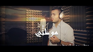 Video Murad Swaity - Mawtini (Official Clip) / مراد السويطي - موطني MP3, 3GP, MP4, WEBM, AVI, FLV Oktober 2018