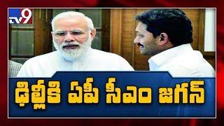 Andhra CM Jagan to meet PM Modi in Delhi