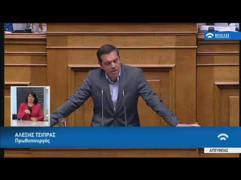 Α.Τσίπρας(Πρωθυπουργός)(Σύσταση Εξεταστικής)(25/09/2017)