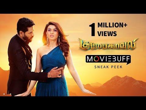 Gulaebaghavali - Moviebuff Sneak Peek | Prabhu Dheva, Hansika Motwani | Kalyaan S