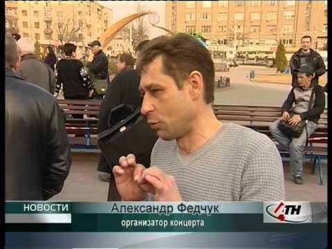 Новости АТН 27.03.2014 (видео)