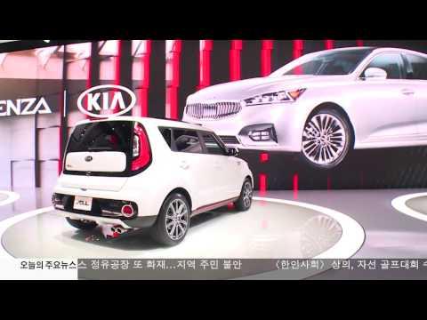 '기술의 융합' LA 오토 11.16.16 KBS America News