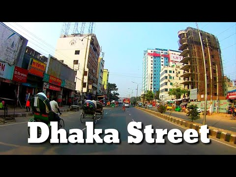 Modern Dhaka City Street View - Badda To Nutan Bazar - Digital Bangladesh