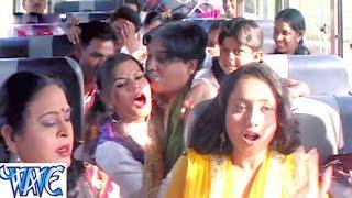 Video बस में छेड़खानी  Bus Me Chedkhani- Bhojpuri Comedy Scence HD download in MP3, 3GP, MP4, WEBM, AVI, FLV January 2017